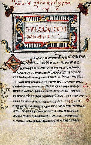 Codex Zographensis in the Glagolitic alphabet ...