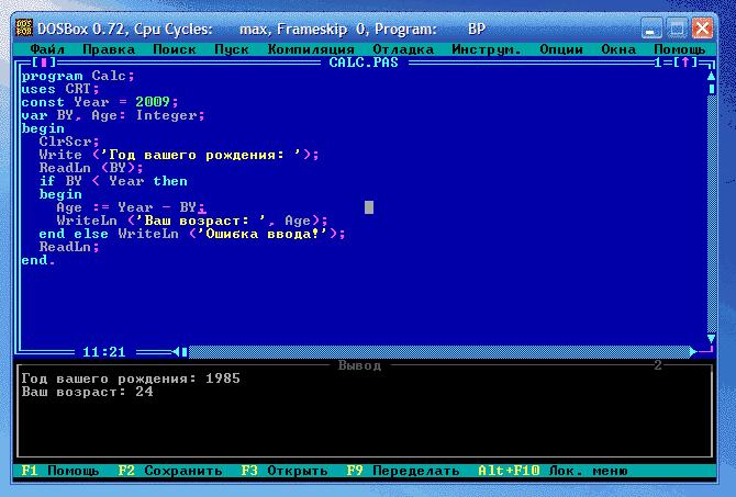 Turbo Pascal 7